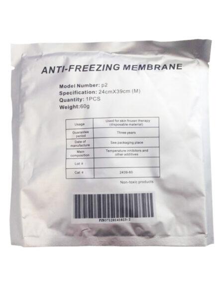 membrany-antyodmrozeniowe-1
